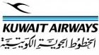 aviakompaniya-kuwait-airways