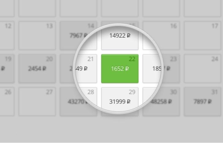 kalendar' nizkikh tsen 4