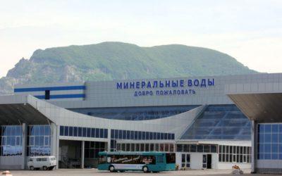 Акции на авиабилеты Москва — Минеральные воды